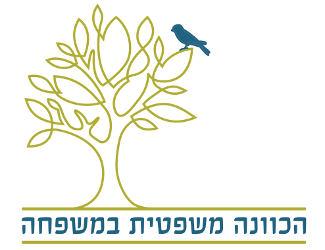 לוגו הכוונה משפטית במשפחה